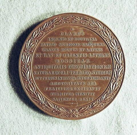 Médaille : Serge Ouvarov, ministre de l'Instruction publique, 1843.