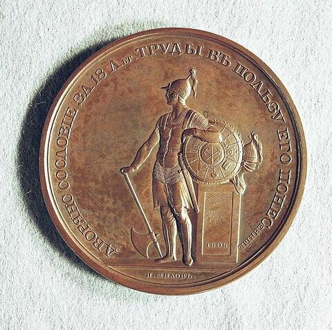 Médaille : Au comte Stroganov pour l'action menée à la tête de la noblesse, 1808.