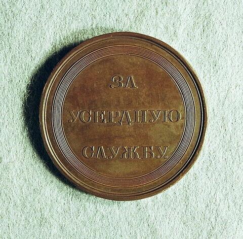 Médaille : Pour service zélé, non daté.