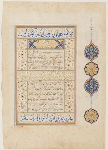 """Page d'un coran : de la fin du verset 59 de la sourate 51 (Ceux qui se déplacent rapidement, """"al-ḏāriyāt"""") au début du verset 21 de la sourate 52 (Le mont, """"al-ṭūr"""")"""