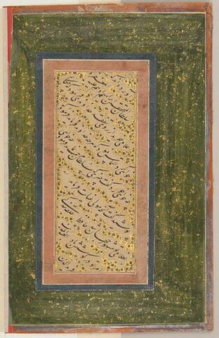 Calligraphie (page d'album)