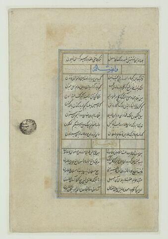 Page texte d'un recueil de poésie