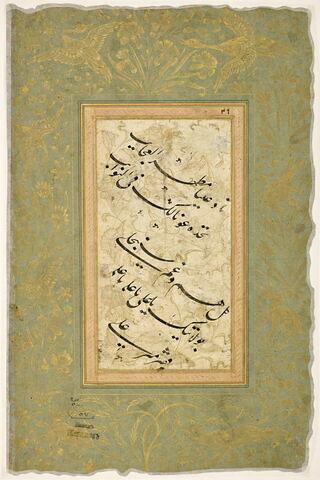 Calligraphie : invocation à Ali ibn Abu Talib (Nad-i Ali) (Page d'album)