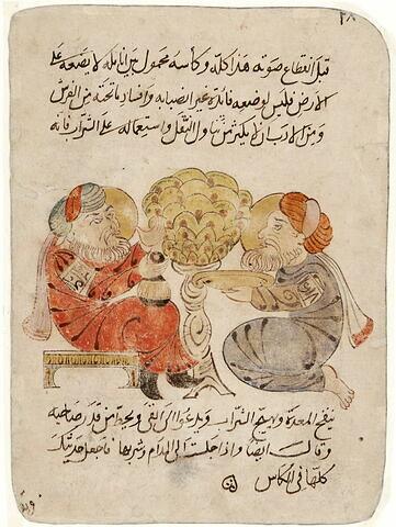 Deux hommes âgés conversant (page d'un recueil d'historiettes arabe)