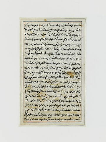 """Page de texte d'un """"Lumières de Canope"""""""