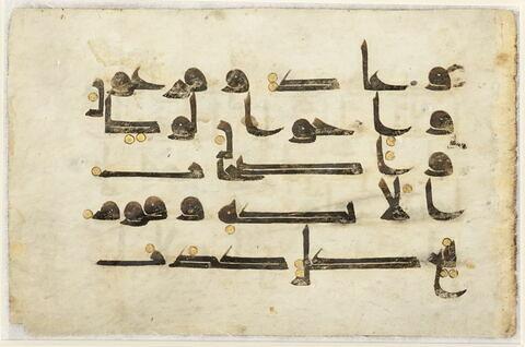 Page d'un coran : Sourate 50 (Qaf, qāf), versets 13-14