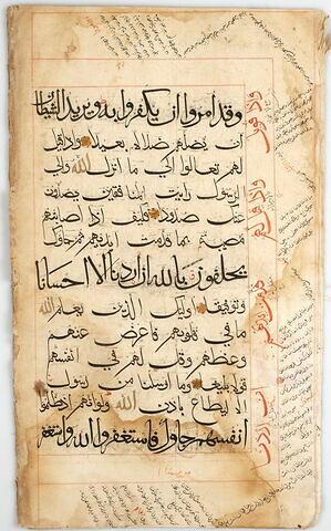 Page d'un coran : Sourate 4 (Les femmes, al-nisāʾ), versets 60 (fin) à 64