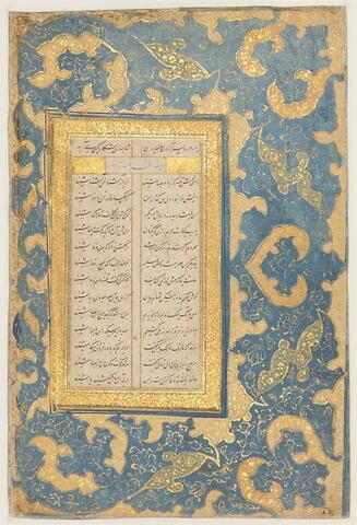 Calligraphie : poème de Hafez