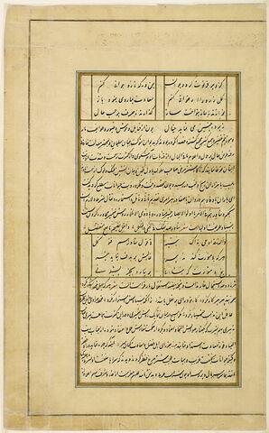Page de texte d'un recueil de fables