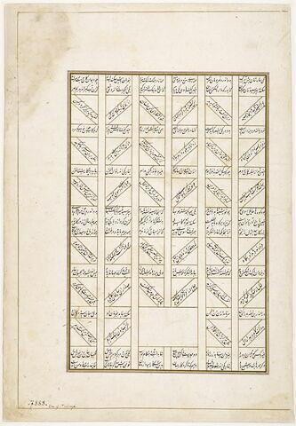"""Page de texte du """"Shahnameh Tabbagh"""""""