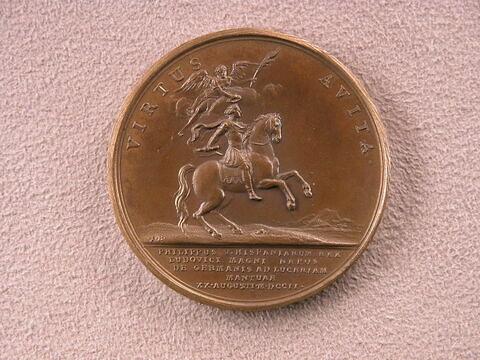 Combat de Luzarra - Philippe V d'Espagne vainqueur des Allemands à Luzarra