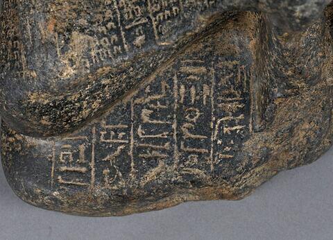 détail inscription © 2018 Musée du Louvre / Christian Décamps
