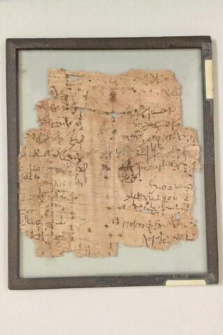 face, recto, avers, avant © 2018 Musée du Louvre / Antiquités égyptiennes