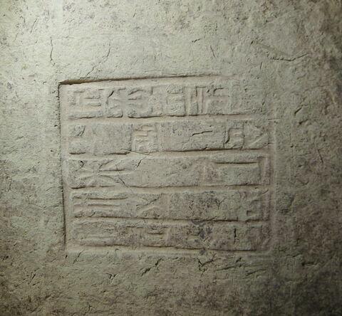 détail inscription © 2018 Musée du Louvre / Antiquités orientales