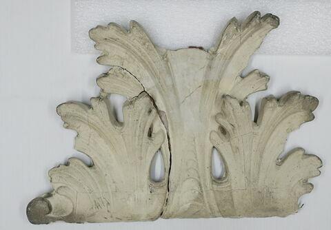 élément décoratif, fragment ; bas-relief