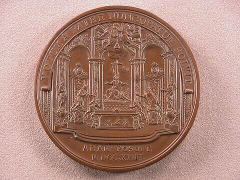 Accomplissement du vœu de Louis XIV