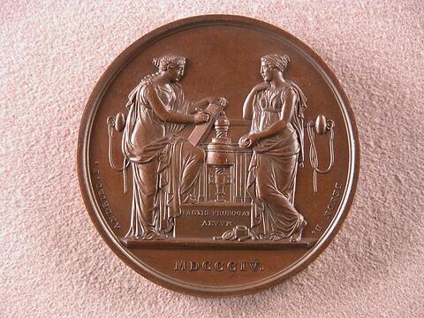 La Monnaie des Médailles rétablie