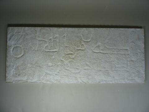 Moulage moderne d'une inscription