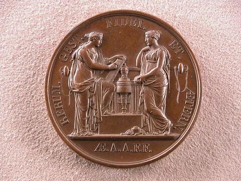 Visite du prince de Carignan à la Monnaie des médailles, 7 janvier 1824