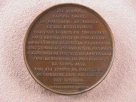 Paroles et promesse du roi Charles X, 17 septembre 1824