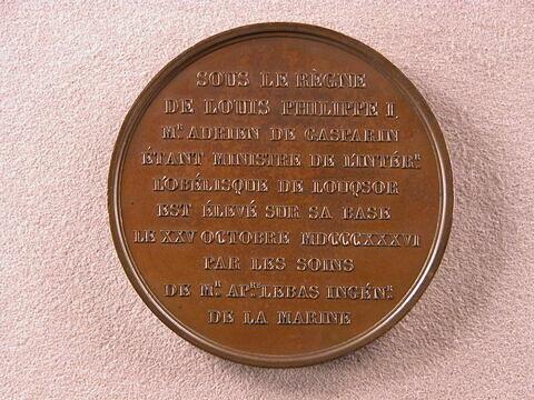 Inauguration de l'obélisque de Louqsor, 25 octobre 1836