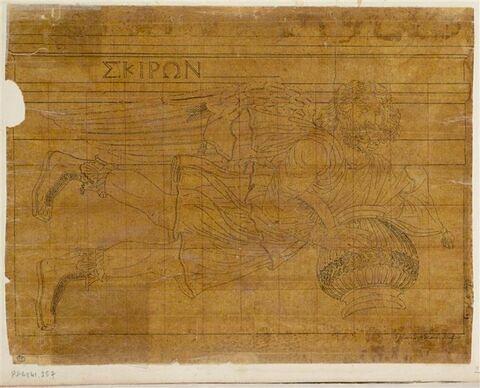 Motif décoratif grec