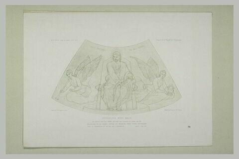 Vue d'une partie de la coupole de la chapelle de l'Eucharistie