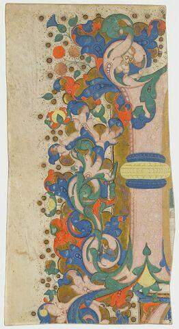 Fragment d'initiale à motifs végétaux