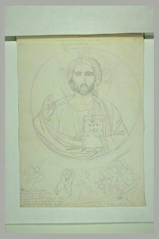 Mont Athos, Monastère de la Grande Lavra, Etude du Pantocrator de la coupole