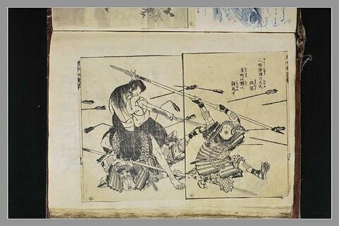 Guerrier japonais