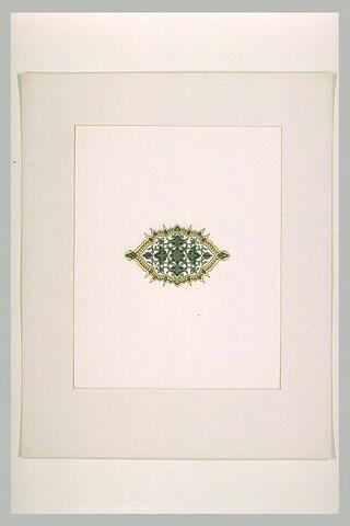 Médaillon à décor géométrique et floral